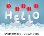 paper art design with h.e.l.l.o ... | Shutterstock .eps vector #791346481