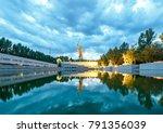 russia  volgograd   august 28 ... | Shutterstock . vector #791356039