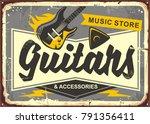 guitar store retro... | Shutterstock .eps vector #791356411