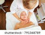 beautiful woman at a facial... | Shutterstock . vector #791368789