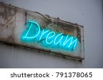 blue neon sign dream on a grimy ... | Shutterstock . vector #791378065