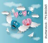 love invitation card valentine...   Shutterstock . vector #791381065
