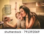 mothers and daughters crazy... | Shutterstock . vector #791392069