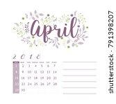 floral design for calendar   Shutterstock .eps vector #791398207