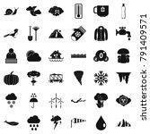 autumn cloud icons set. simple... | Shutterstock . vector #791409571