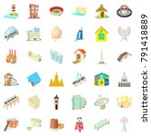 city building icons set.... | Shutterstock . vector #791418889