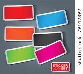 vector sticker set | Shutterstock .eps vector #79142392