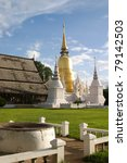 Wat Saundok ,famous temple in Chiang mai Thailand . Before change lanscape in temple in 2011 - stock photo