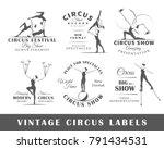 Set Of Vintage Circus Labels....