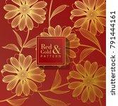 flower line art illustration | Shutterstock .eps vector #791444161