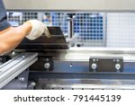 operator working cut and... | Shutterstock . vector #791445139