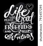 hand drawn motivation poster  ... | Shutterstock .eps vector #791457295