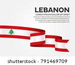 lebanon flag background | Shutterstock .eps vector #791469709