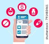 mobile medicine  mhealth ... | Shutterstock .eps vector #791483461