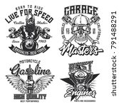 set of vintage emblems  logos ... | Shutterstock .eps vector #791488291
