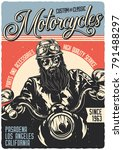 vintage poster. motorcycle... | Shutterstock .eps vector #791488297
