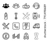 support icons. set of 16... | Shutterstock .eps vector #791498689