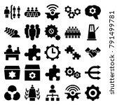 teamwork icons. set of 25... | Shutterstock .eps vector #791499781