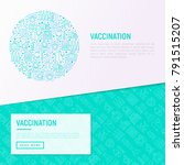 vaccination concept in circle... | Shutterstock .eps vector #791515207