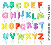 balloon colorful font for kids. ... | Shutterstock .eps vector #791517085