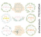 mother's day floral frame design   Shutterstock .eps vector #791518564