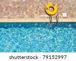 Yellow Pool Ring   Float Room...
