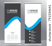 blue roll up business... | Shutterstock .eps vector #791534641