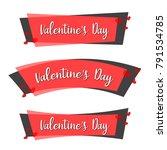 cute sticker happy valentine's...   Shutterstock .eps vector #791534785