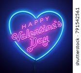 valentines day background.... | Shutterstock .eps vector #791542561