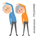 elderly couple  gymnastics | Shutterstock .eps vector #791549989