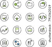 line vector icon set   download ... | Shutterstock .eps vector #791562019