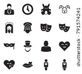 solid black vector icon set  ... | Shutterstock .eps vector #791574241