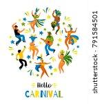 brazil carnival. vector... | Shutterstock .eps vector #791584501