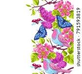 spring garden seamless pattern. ... | Shutterstock .eps vector #791593819