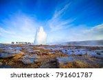 strokkur  icelandic  churn  ...   Shutterstock . vector #791601787