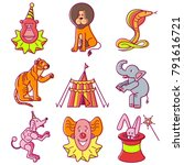 circus icons set with tent ... | Shutterstock .eps vector #791616721