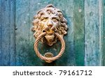 Decorative Gilded Lion Head...