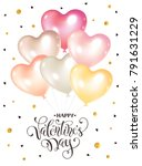 happy valentine day greeting... | Shutterstock .eps vector #791631229