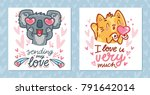 set of greeting cards for... | Shutterstock .eps vector #791642014
