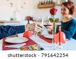 mature couple having a romantic ... | Shutterstock . vector #791642254