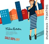 hipster girl style on the big... | Shutterstock .eps vector #791647441