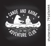 canoe and kayak club on the... | Shutterstock .eps vector #791656444