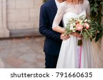 beautiful young couple on their ... | Shutterstock . vector #791660635