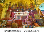 old carpet stall with kil for... | Shutterstock . vector #791663371