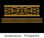 golden  ornamental segment  ... | Shutterstock . vector #791666941
