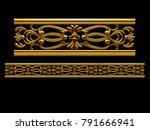 golden  ornamental segment  ... | Shutterstock . vector #791666941