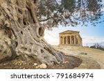 Agrigento  Sicily. Famous Valle ...