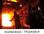 industrial metallurgist iron... | Shutterstock . vector #791692819