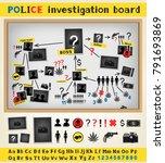 police investigation board... | Shutterstock .eps vector #791693869