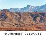high atlas mountains in the...   Shutterstock . vector #791697751